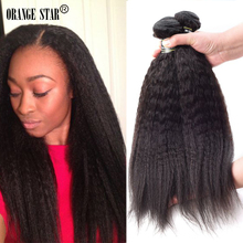 4PCS Brazilian Yaki Straight Hair Virgin Yaki Hair Extensions 10″-30″ Kinky Straight Hair Weave Italian Yaki Hair Tissage AY401