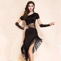 Latin Tassel Dance Skirt For Women High Quality 4 Color Professional Sumba Rumba Dancing Wear Adult