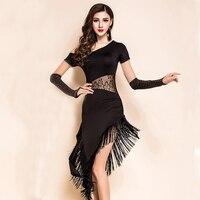 Latin Tassel Dance Skirt For Women High Quality 4 Color Professional Sumba Rumba Dancing Wear Adult
