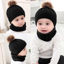 Детская зимняя шапка, Модный комплект из 2 предметов для маленьких девочек и мальчиков, одноцветная шапка, зимняя теплая вязаная шапочка+ шарф, теплый комплект, детская шапка