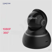 1080P PTZ smart camera 360-degree home monitor HD night vision wireless WiFi camera Computer Camera Webcams Built-in Microphone