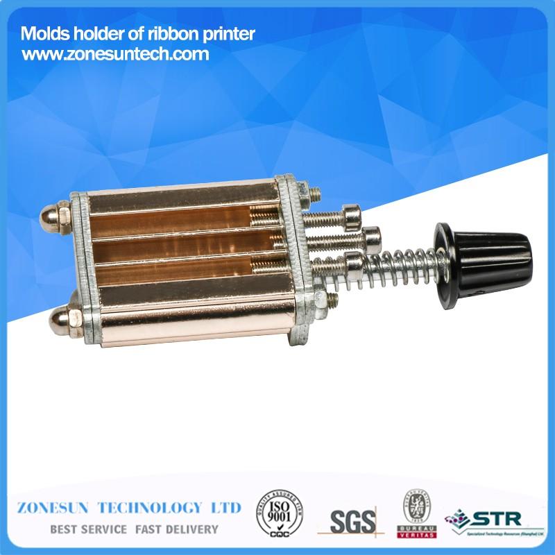 模具保持器的带状打印机-DY8-HP241-数和字母-5PCS导热色带-DY-8-HP241