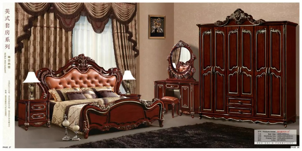 modern european solid wood bed Fashion Carved leather french bedroom set furniture king size HC0014 2017 new high headboard contemporary modern leather sleeping bed plaid king size bedroom furniture made in china