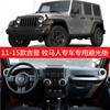 Car Dashboard Covers Instrument Platform Pad Car Accessories Sticker Fits Jeep Wrangler 2011 2012 2013 2014