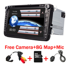 2 Din 8 Inch Car DVD Player For VW POLO PASSAT Golf Skoda Octavia SEAT LEON With 3G Radio GPS Navigation 1080P FM Free Camera