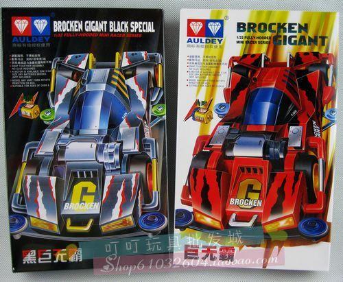 free shipping destory auldey four wheel drive mini car kids toys brinquedos hot wheels toy cars play 132 model cars juguetes