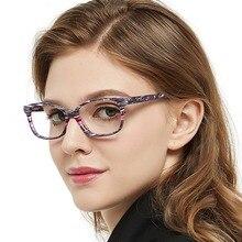 Marco claro de anteojos a rayas para mujer, presbicia óptica, anteojos para miopía, Nerd, montura, caja, AZZURO MARE, AMOS