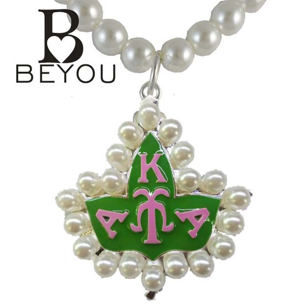 1pc free shipping new aka ivy leaf pink and green jewelry necklace 1pc free shipping new aka ivy leaf pink and green jewelry necklace mozeypictures Image collections