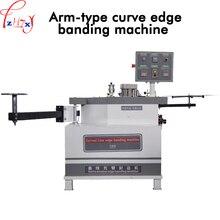 Arm – type sucker woodworking edge sealing machine desktop woodworking curve wrapping machine 220V 1PC