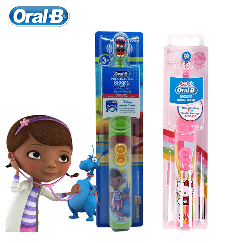 Oral B Kid Electric Toothbrush Soft Bristle Waterproof Powered by 1 Battery Free Shipping image