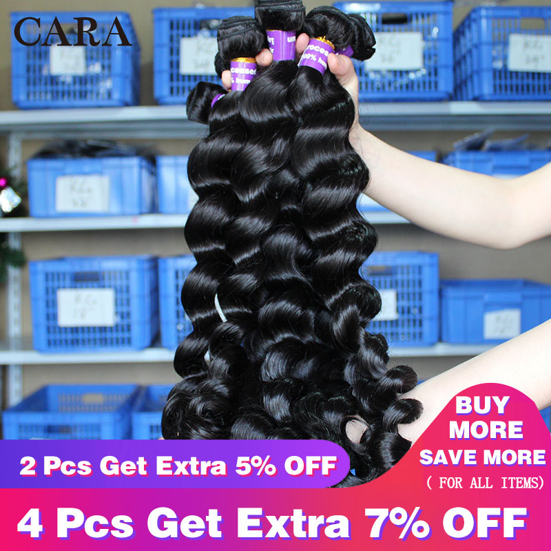 "Loose Wave Bundles Brazilian Hair Weave Bundles Remy Human Hair Extensions Weave Natural Color 10 ""-30"" Inch 1/3 Bundle CARA"