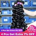 Loose Wave Bundles Brazilian Hair Weave Bundles Remy Human Hair Extensions Weave Natural Color 10