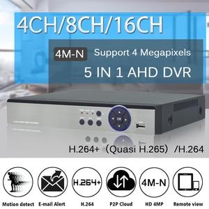 Image 2 - OUERTECH AHD CVI TVI IP CVBS 5 in1 4CH/8CH/16CH 4 Megapixels 4M N DVR 4CH RCA Audio IN Support 1 SATA HDD Surveillance CCTV DVR