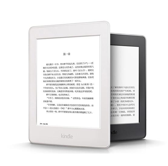 Nouveau Kindle Paperwhite 3nd génération blanc 4 GB eBook e-ink écran WIFI 6