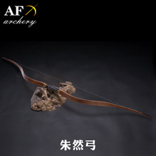 20-50# ZhuRan Bow Archery Handmade Laminated Bow Black Walnut Rosewood for both side Recurve Bow for Hunting and Shooting