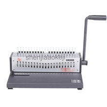 21 Holes A4 size comb Bookbinding machine  binder Office Machine manual Binding Machine 200 sheets binding thickness  1pc