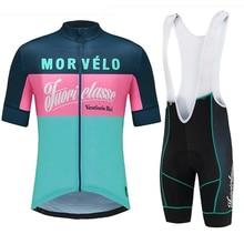 Для мужчин Morvelo Ropa цикл Bicicleta Лето Майо Culotte MTB с коротким рукавом гель для трикотажа велосипед шорты для женщин наборы ухода за кожей одежда