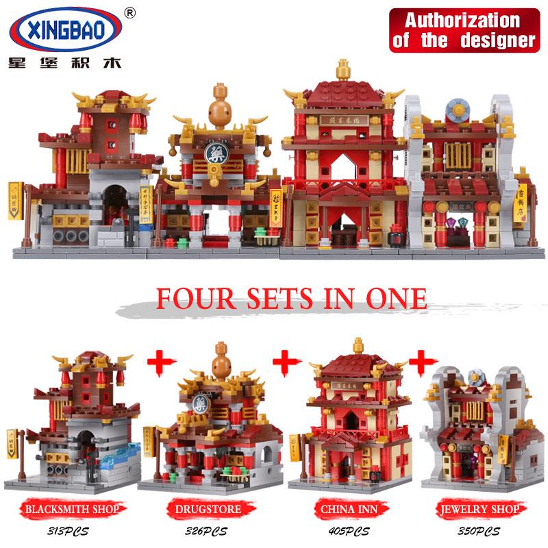 XingBao Building Series The China Inn Jewelry Shop Blacksmith Shop Drugstore Set 4 in 1 Building Blocks Bricks legoing Toys Mode blacksmith cy m085