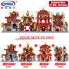 XingBao Building Series The China Inn Jewelry Shop Blacksmith Shop Drugstore Set 4 In 1 Building
