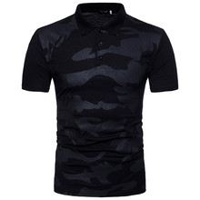Mens Polo Shirt Cool Camouflage