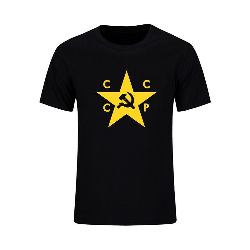 여름 CCCP 러시아 티셔츠 남자 소련 소련 남자 짧은 소매 티셔츠 러시아 모스크바 Mens 티셔츠 코튼 O 넥 탑스 티셔츠