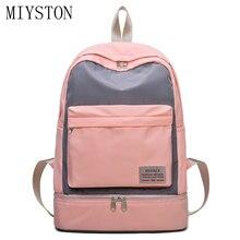 Fashion Canvas Women Backpack Couples School Students Teenager Bag GYM Dry-wet Depart Laptop Backpacks Large Travel Bag Daypack