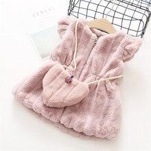 От 0 до 5 лет г. Весна-осень, модная однотонная теплая детская куртка, верхняя одежда, пальто жилет для маленьких девочек с сумкой, одежда для девочек