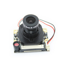 Latest for Raspberry Pi 3 Model B+ IR-Cut Camera 5MP Night Vision Day and Night Switch Camera Module for Rasberry Pi 2 Model B(China)