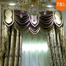 ほとんどのトップ-ワンバハムート伝説中空ベルベットカーテン優しいbahamohドラゴンリビングルームの寝室のカーテンダイニングルームホテルカーテン