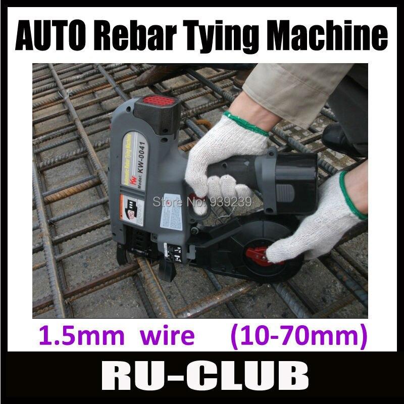 BWG 17 1.5mm tie wire 70mm rebar tying gun power tool for ...