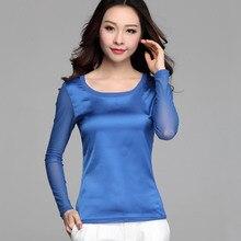 Women Shirt 2017 Blusas Plus Size Feminina Womens Tops Fashion Autumn New Long Sleeve blouse Women Lace Blouse camisa feminina