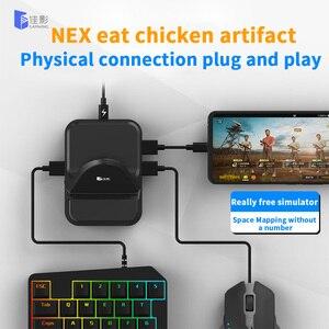 Клавиатура Gamwing NEX PUBG Mouse, Android мобильный телефон, специальная мобильная игра, вспомогательное устройство, мышь и клавиатура, конвертер