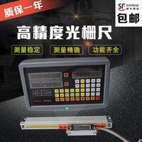 Personalizado ka300 alta precisão ralando escala sensor de deslocamento máquina moagem máquina perfuração display digital