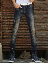 Мужские Узкие Джинсы Разорвал 2017 Новая Мода Залатанная Дизайн Slim Fit Мужчины Джинсовые Брюки Бесплатная Доставка