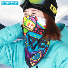 New Skiing Half Face Mask Winter Warm Ski Ride Bike Cap Neoprene Bicycle Cycling Motorcycle Snowboard