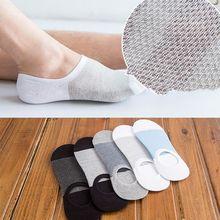 Unisex Socks Slippers Bamboo Fiber Non slip Silicone Invisible Boat Compression Male Ankle Socks