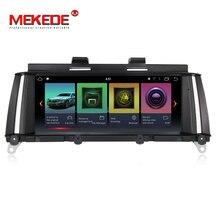 Автомобильный мультимедийный плеер для BMW X3 F25 (2010-2016) X4 F26 (2014-2016) оригинальный CIC/НБТ автомобиля gps навигации DVD FM Bluetooth AVIN