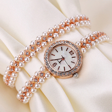 Women Fashion Rhinestone Decor Dial Faux Pearl Bracelet Analog Quartz Wrist Watch
