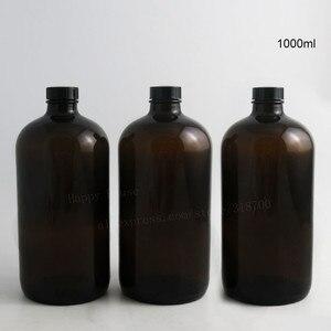 Image 3 - 2PCS x 1000ML 33OZ Big Dark Amber Borosilicate Glass Standard Boston Round Bottle with Black Phenolic Closure PE Cone Lined Cap