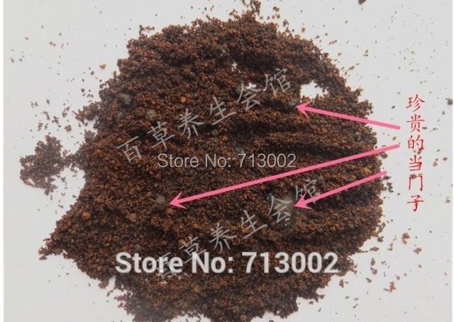 5g 자연 칭하이 머스크 곡물 moschus 품질 보증 muskiness-에서파티 취향부터 홈 & 가든 의  그룹 3