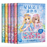 6Pcs/set Diamond Princess Coloring Books & 540Pcs 3D Rhinestone Stickers Coloring Books for Girls/Kids/Children/Adults DIY Books