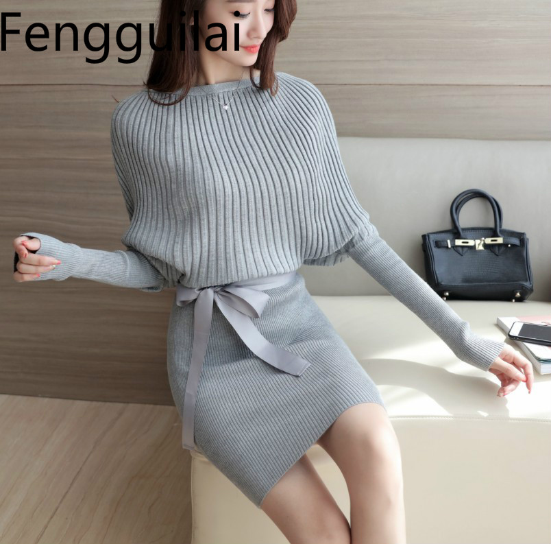 Fengguilai 2018 Spring And Autumn New Women Korean Ladies Loose Sweater Stretch Skirt