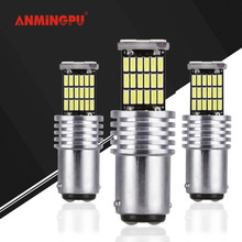 цена на ANMINGPU 2x Signal Lamp 1157 Led Bulb Bay15d Led P21/5W Canbus 45smd Stop Brake Reverse Tail Light Auto Bulb 12V 6000K Red White