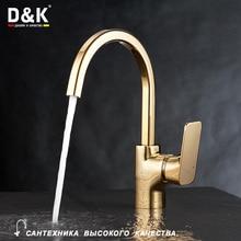 D&K Высококачественный однорычажный смеситель для кухни материал из латуни Керамический картридж 38.5мм кран для кухни Вращение на 360 градусов золотой + хромированная поверхность DA1432403