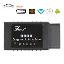 ELM 327 Obd 2 V1 5 ELM327 Wifi OBD2 OBDII Car Diagnostic Scanner ELM 327