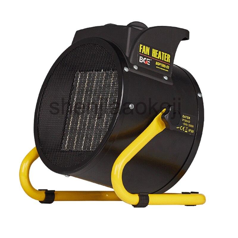 3KW industriel électrique réchauffeur d'air chaud ventilateur ventilateur chauffage vapeur Air réchauffeur électrique Air chaud pour bureau à domicile 1 pc