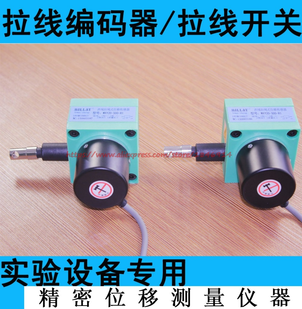 WXY30-1000-A1 Pull the encoder Pull rope resistance ruler Pull rope sensorWXY30-1000-A1 Pull the encoder Pull rope resistance ruler Pull rope sensor