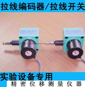 WXY30-1000-A1 Pull the encoder Pull rope resistance ruler Pull rope sensor supply of eb38f8 l5pr 1000 encoder