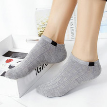 Comfortable Stripe Cotton Socks, 1 Pair