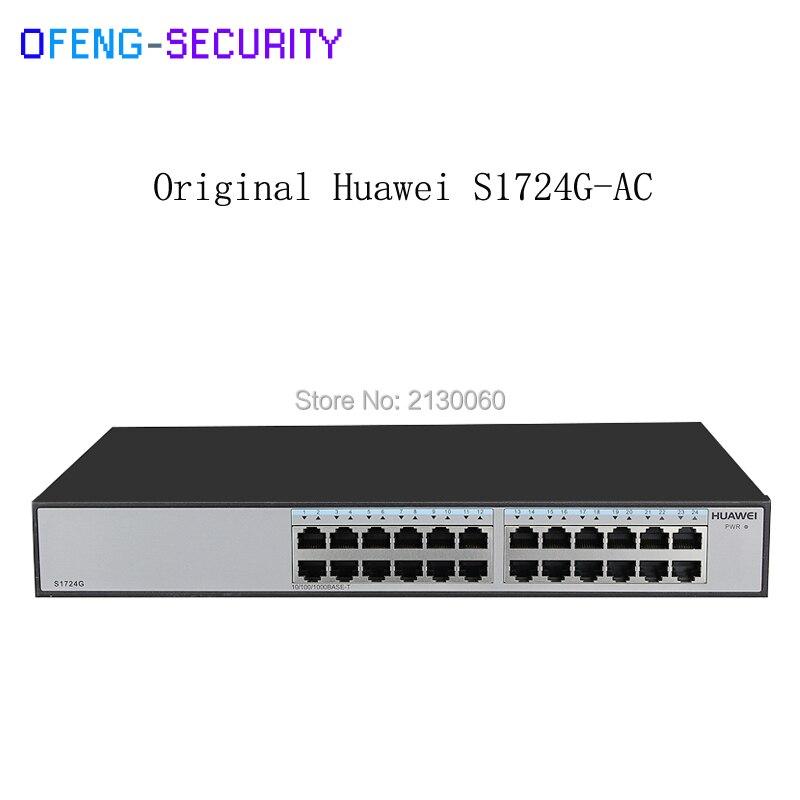 Оригинальный Хуа Вэй коммутатор 24 Ethernet 10/100/1000 портов волокно питания переменного тока сетевой коммутатор S1724G AC